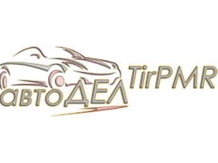 Современная работа в Тирасполе, с Московскими зарплатами от 500$ в мес