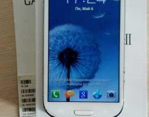 Sumsung Galaxy 3