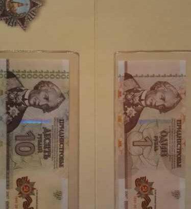 Продам монеты ПРБ и не только
