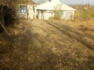 Продается дом+сарай+погреб,9 соток земли цена договорная званить на Вацап