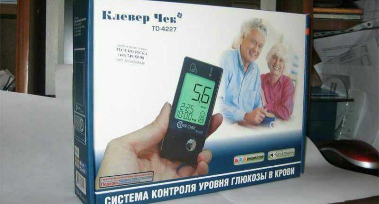 Срочно!!! Новый глюкометр