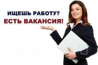 Помощник менеджера в банк