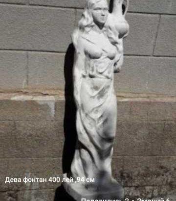 Дева фонтан