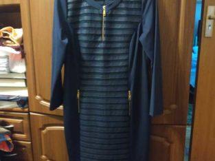 Продаю новое трикотажное платье