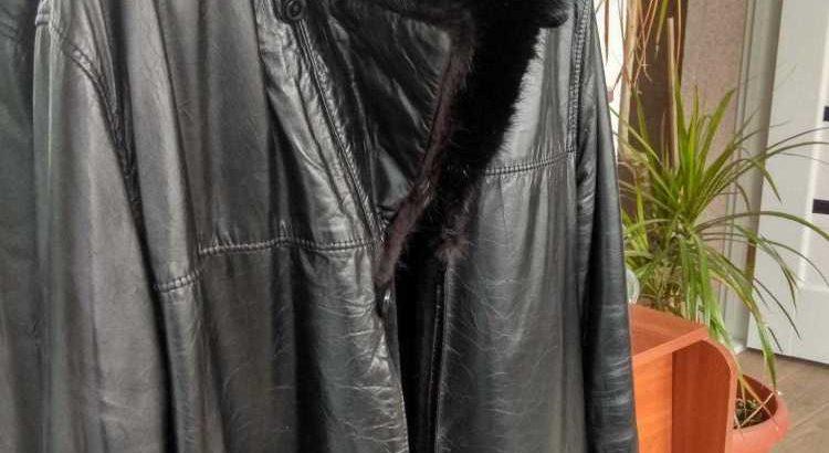 Куртка зимняя, в отличном состоянии.