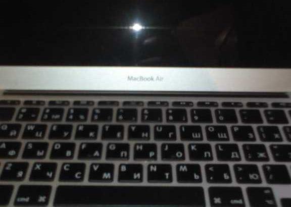 Рабочий ноутбук но без зарядного устройства