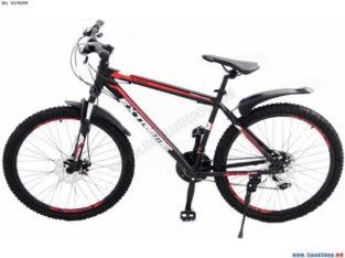 Продам велосипед Extreme