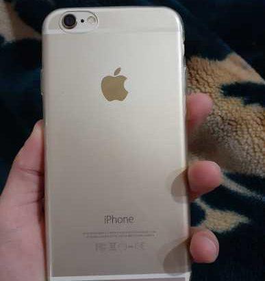 Vind iphone 6
