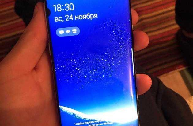 Samsung S8