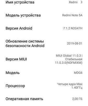 Продам телефон Xiaomi