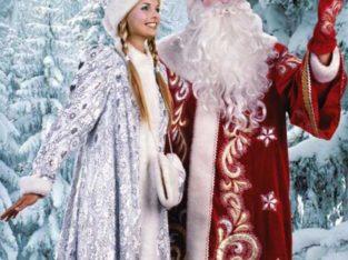 Дед Мороз и Снегурочка на праздник!