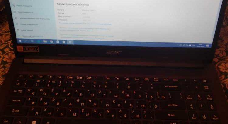 Продам ноутбук с гарантией 11 месяцев