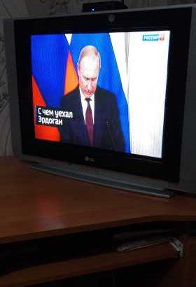 Телевизор LG Продажа за ненадобностью!