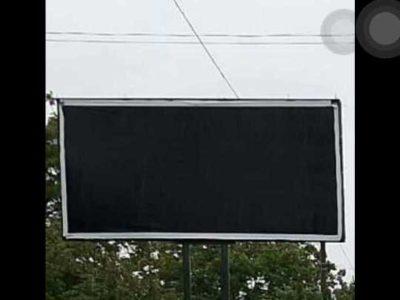 Продам баннер б/у размер 6 на 3 цена 300 лей
