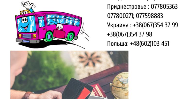 Работа в Польше! Выезд 8-9 июня 2020 г!