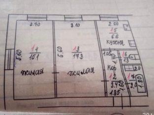 Продается 2-х комнатная квартира от ссобственника