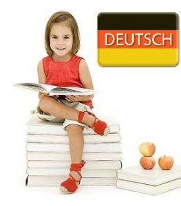 Уроки немецкого языка для детей и взрослых