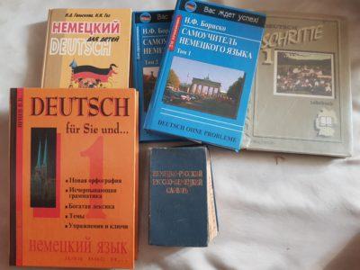 Немецкий язык. Самоучители, немецко русский словарь, немецкий