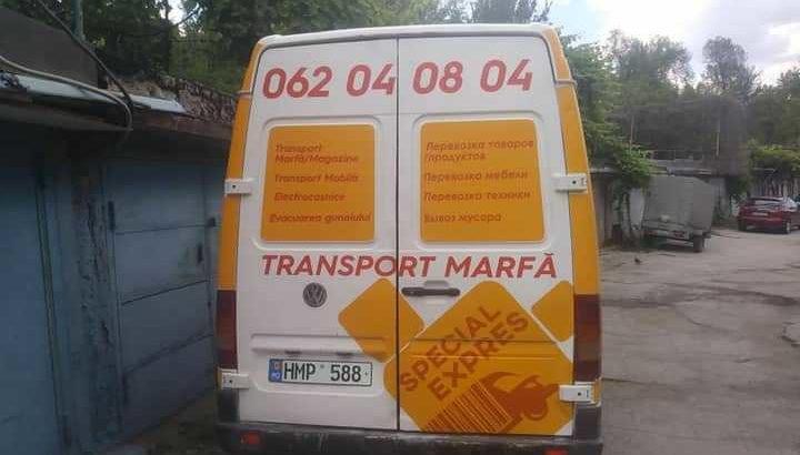 Грузоперевозки транспорт и грузчики