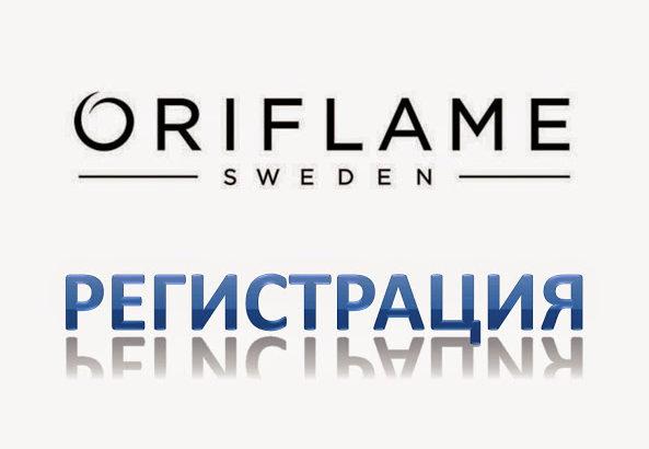 Откройте для себя мир красоты и возможностей с Орифлэйм!
