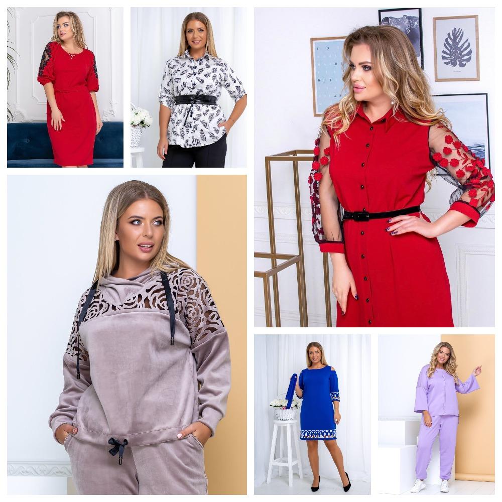 7КМ,Женская одежда собственного производства