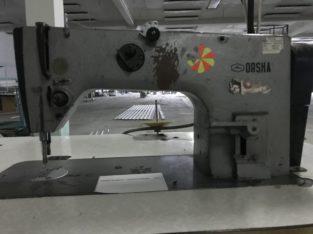 Продам промышленное швейное оборудование