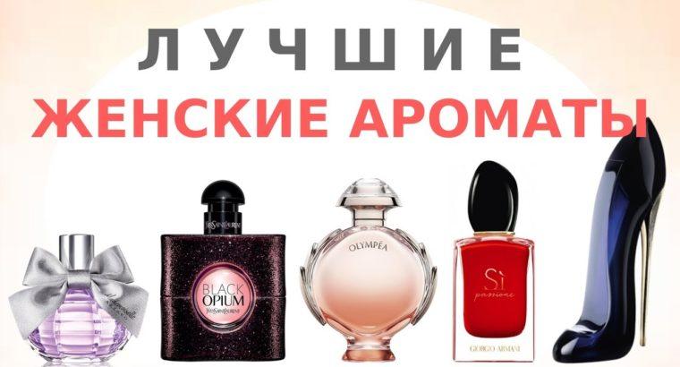 Парфюмерия Молдова. Оптово-розничный магазин.