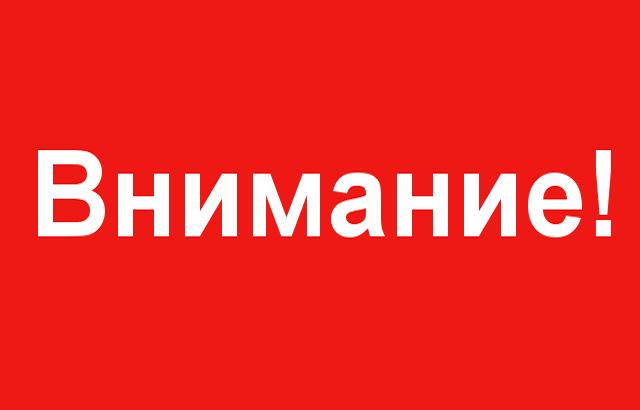 Избавление от клопов и тараканов в Приднестровье