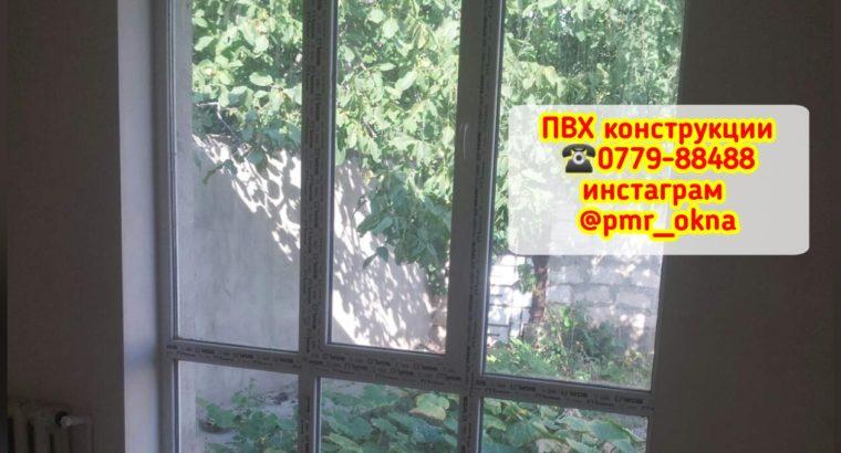 Окна, двери ПВХ, изготовление, ремонт. Работаем по всему ПМР