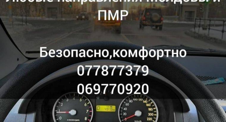 Такси Аэропорт Кишинев-Бендеры-Тираспаль