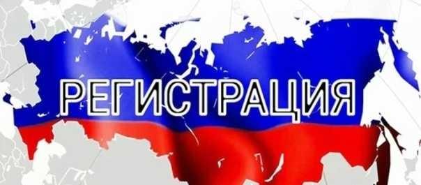 Гражданство РФ, Тула переселение соотечественников!