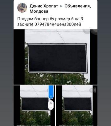 Продам баннер размер 6 на 3 звоните 079478494