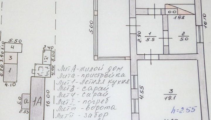 Продам дом в Слободзее