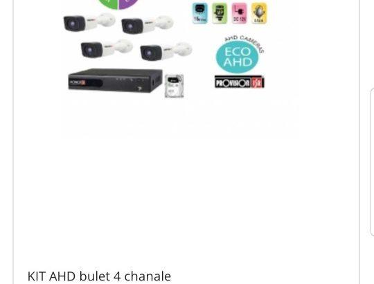 Монтаж и установка камер видеонаблюдения