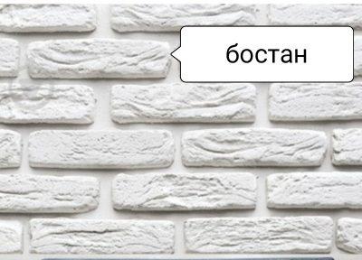 Дик камень
